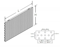 UHI Перфорированная панель – тип RL